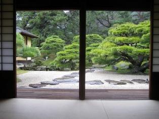 Ritsurin Japanese garden