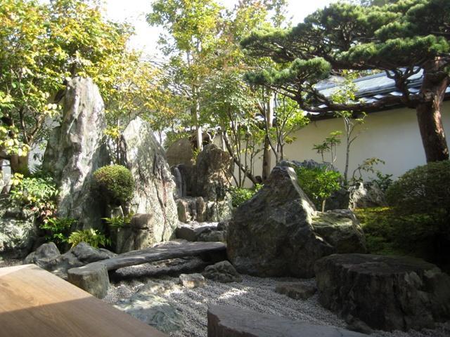 Japanese gardens bonsai empire - Jardines japoneses zen ...