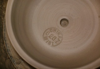 Chinamist pottery stamp